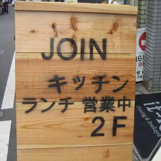 20110616三軒茶屋ランチ2.JPG