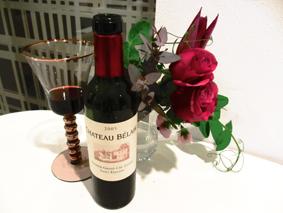 ワインとローズ.jpg