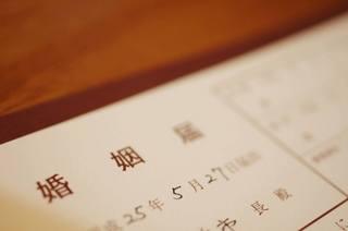S様_ご結婚報告.jpg