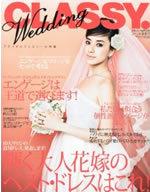 media_classy201206.jpg